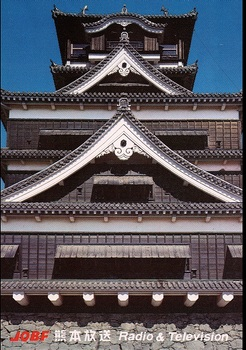 熊本放送1.jpg