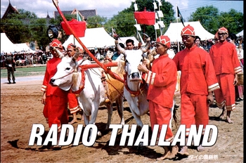 RadioThailand2_表.jpg