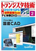cover_2019-02.jpg
